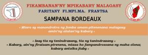 J-BORDEAUX-1024x388