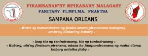 J-ORLEANS-1024x388